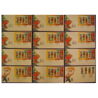 12 cards Commemorating XXVIth Olympiad 1996 Atlanta (Value of Stamps $42.60))