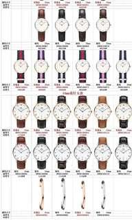 原版正品DW手錶( 大部分型號都有,請私聊查詢)