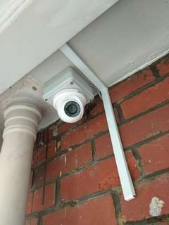 CCTV Installation Package
