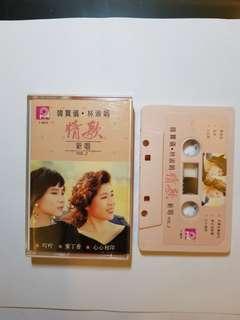 韩宝仪 林淑娟 情歌新唱2 卡带 cassette tape