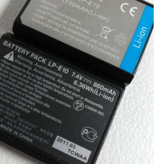 battery pack canon 1100 1200