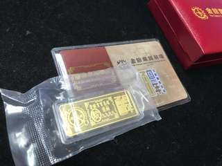 香港金銀業貿易場一百周年紀念版金條 1兩
