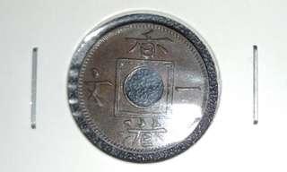 1865年香港一文