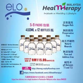 ELO Drinking Water 450ml (12 bottles) 5 to 9 packs