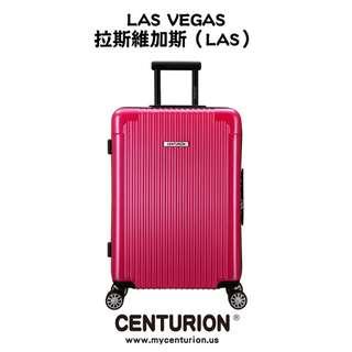 LAS 拉斯維加斯桃紅☆CENTURION☆ 行李箱航空城 網路最低價 拉鍊款 鋁框 行李箱/旅行箱 22.26.29吋
