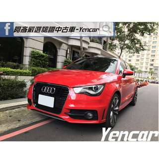 FB搜尋【阿彥嚴選認證車-Yencar】'12年Audi A1 Sportback 、進口車、可全貸、中古車、二手車