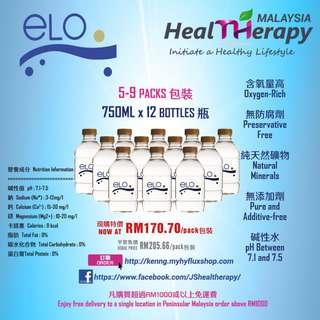 ELO Drinking Water 750ml (12 bottles) 5 to 9 packs