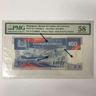 1987 Singapore 🇸🇬 $50 Ship 🚢 Series First Edition Light Blue Embedded Security Thread, Non Auction Low Number A/73 000003, Serial Number 3 Graded PMG 58