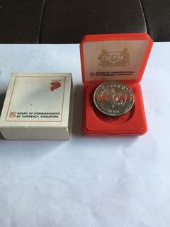 Spore 1988 Year of Dragon $10 Unc Coin
