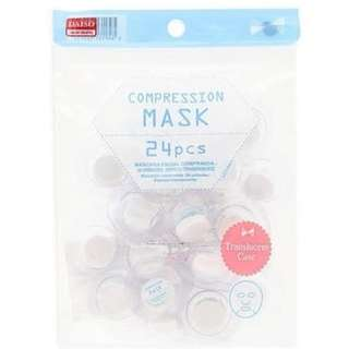 DAISO Compressed Mask 24pcs with Translucent Case