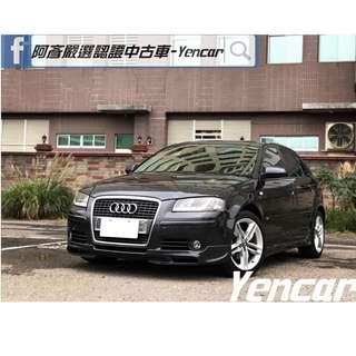 FB搜尋【阿彥嚴選認證車-Yencar】'08年Audi A3 Sportback 、進口車、可全貸、中古車、二手車