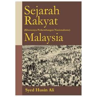 Sejarah Rakyat Malaysia: Khususnya Perkembangan Nasionalisme