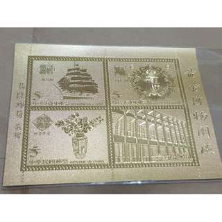 Taiwan Gold Plated Stamp