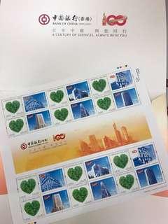 中銀香港一百週年紀念郵票