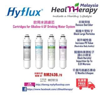 HYFLUX Cartridges for Alkaline-4 UF Drinking Water System