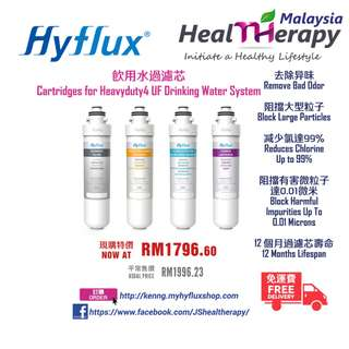 HYFLUX Cartridges for Heavyduty4 UF Drinking Water System