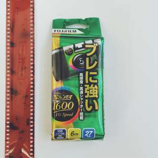 Fujifilm Hi-Speed - ISO 1600 - Disposable Camera