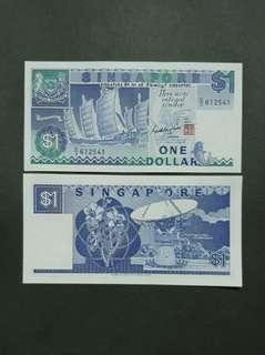 Singapore Ship Series 1 Dollar 🇸🇬 !!!