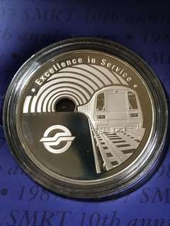 S16 - Singapore 1997 SMRT Silver Proof Medallion