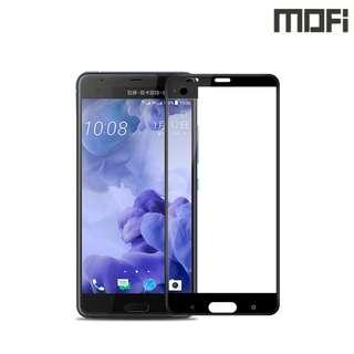 HTC U Ultra U-1u MOFI 3D曲面鋼化玻璃膜 全屏覆蓋強化玻璃貼 0096A