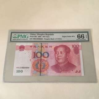 2005 China Rmb 100 Yuan With Super Solid Number 9