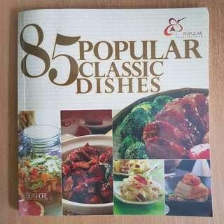 Popular Classic Cookbook (3)