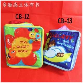 Baby Cloth Book (quiet book)