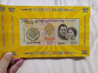 Bhutan Royal Commemorative 100 Note