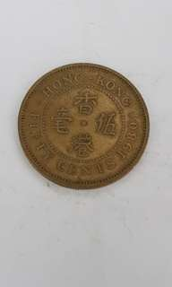 1980 Hong Kong Elizabeth 50 Cents Coin
