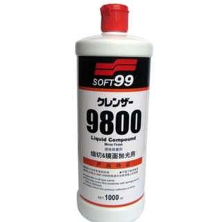 🚚 SOFT99 研磨劑G-9800 (細切&鏡面拋光用)