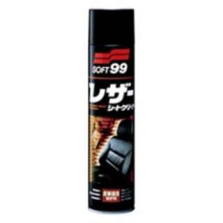 🚚 SOFT99 皮革清洗保護劑
