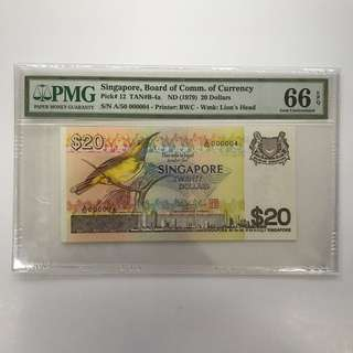 Non Auction Low Number! 1979 Singapore 🇸🇬 $20 Bird 🦅 Series, A/50 000004 Non Auction Low Number PMG 66 EPQ