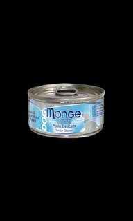 Monge Dogs Cans Food 95g