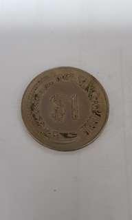 1967 Sg $1 Coin