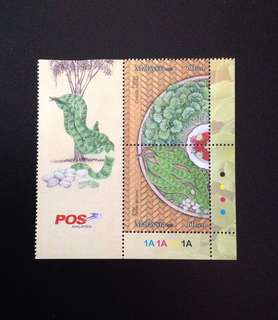 Malaysia 2013 Salad 2V Mint with Side Frame