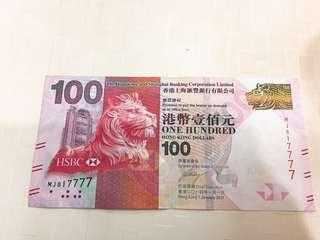 $100 MJ817777 紙幣 銀紙 獅子號