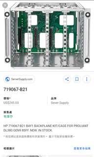 HPE DL380 Gen9 Bay1 Cage/Bkpln Kit 719067-B21