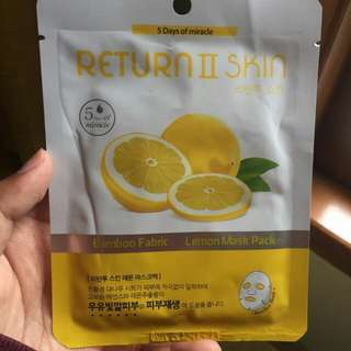 Return II Skin