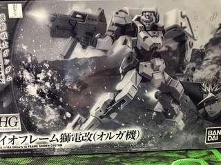 HG 1/144 Orga's IO Frame Shiden