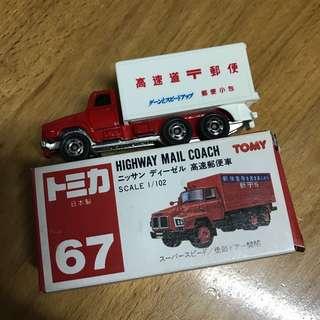 日製tomica 67 郵便
