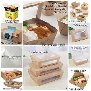 SALE: Food container custom design