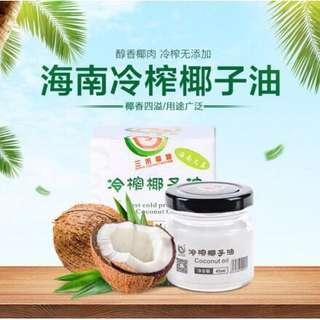 純天然椰子油600ml買兩支送一支45ml