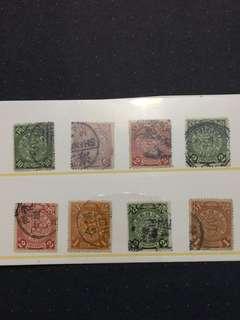 1897 大清蟠龍郵票已蓋銷共8枚