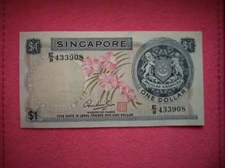 *MINT* Singapore orchid series $1 old bank note
