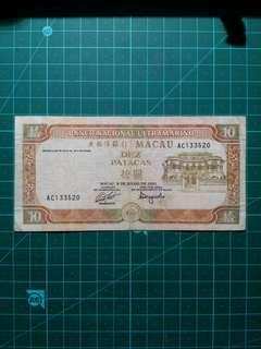 1991 澳門大西洋銀行 拾圓鈔票