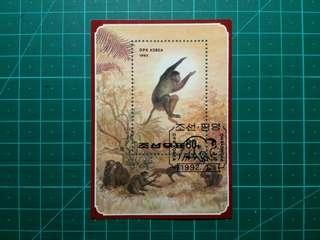 [贈品,最後一份]1992 北韓 生肖猴年 小全張