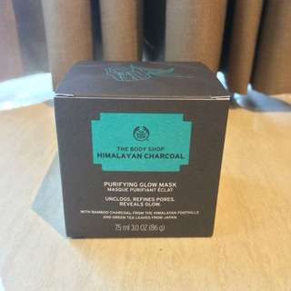 100% Baru Body Shop Purifying Charcoal Mask