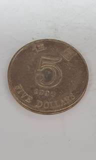 1998 Hong Kong 5 Dollar Coin
