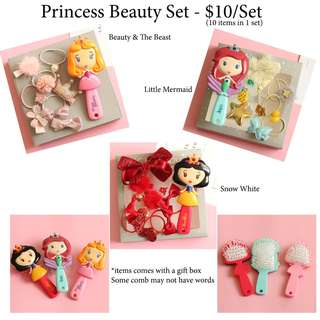 Princess Beauty Set - Snow White, Beauty & The Beast, Little Mermaid