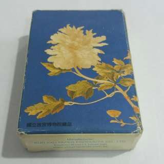 Vintage China Airlines Playing Cards